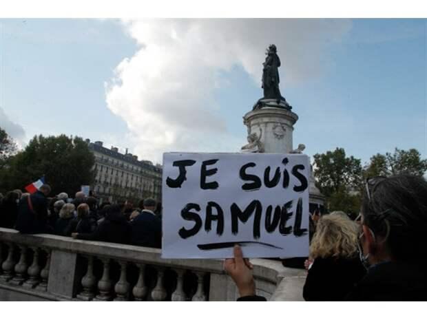 Атака на Францию: откуда в стране религиозные экстремисты