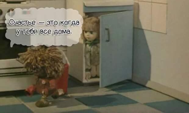 Крылатые фразы из мультфильмов про домовенка Кузю