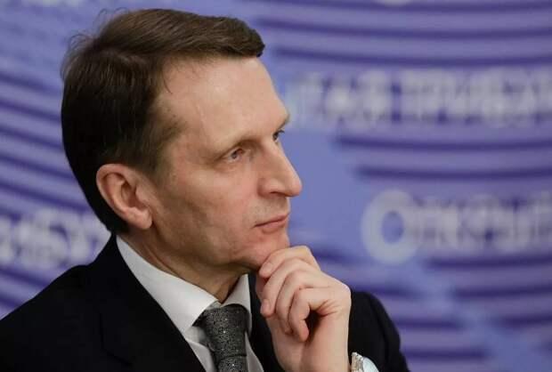 Нарышкин прокомментировал сообщения о готовящихся терактах на уличных акциях