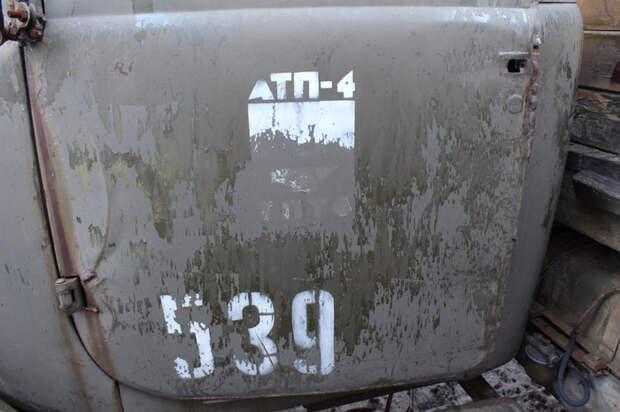 Восставший из ада, или танк постапокалипсиса ЗиЛ, Восстановление авто, ремонт авто, длиннопост