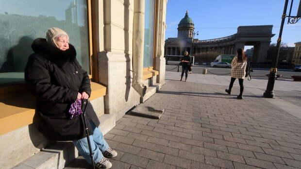 Минтруд назвал число бедняков в России: Счёт пошёл на десятки миллионов