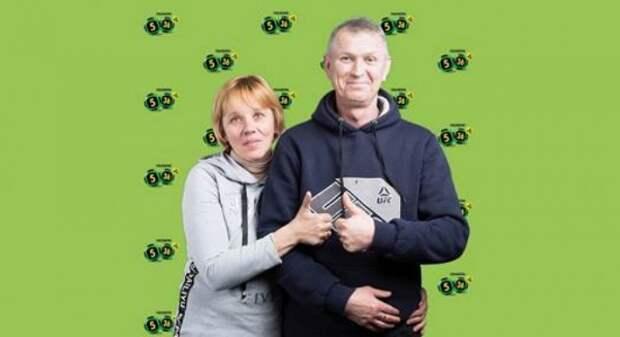«Куплю детям по квартире». Сотрудник крымского химзавода выиграл в лотерею почти 20 миллионов рублей