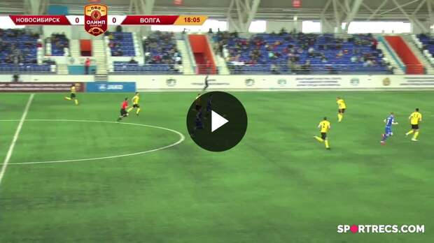 ОЛИМП – Первенство ПФЛ-2020/2021 Новосибирск vs Волга 17.04.2021