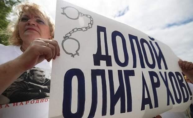 Кремль разоряет пенсионеров, чтобы еще лучше жилось олигархам