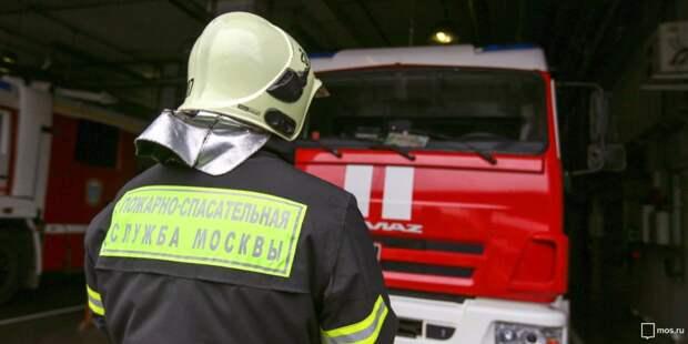 В пожарную часть СЗАО поступило два сообщения о ложных возгораниях
