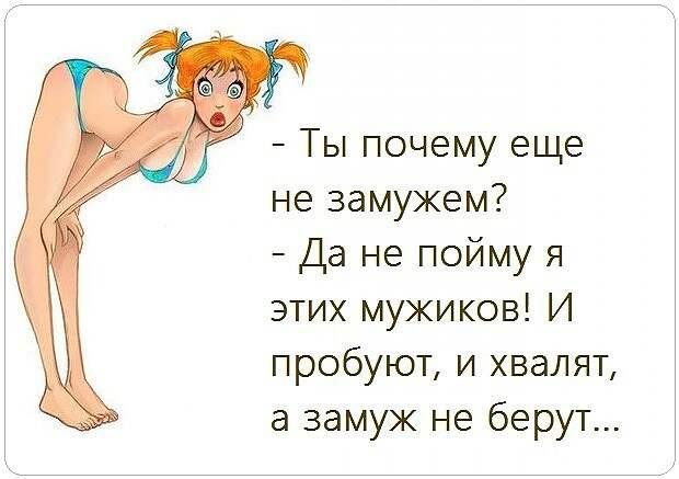 Мать говоpит отцу: - Кажется, у нас скоpо будет pебенок...