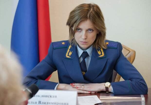 6 цитат Натальи Поклонской о видео «Няш-мяш» и поправках к Конституции