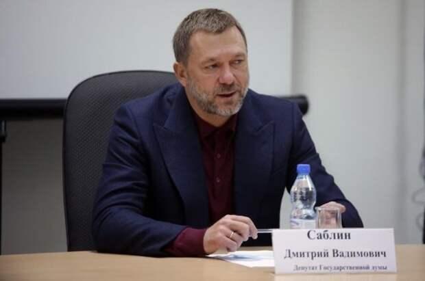 Дмитрий Саблин: необходимо защищать развитие сообществ многодетных семей
