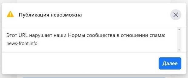 Юрий Селиванов: Время запасаться глиняными табличками?