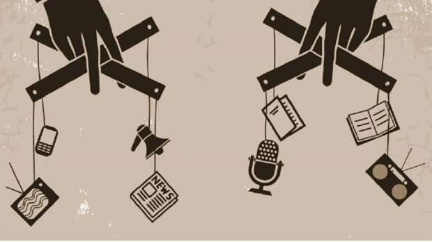 Эксперт назвал 10 способов управления массами, которые активно использует власть