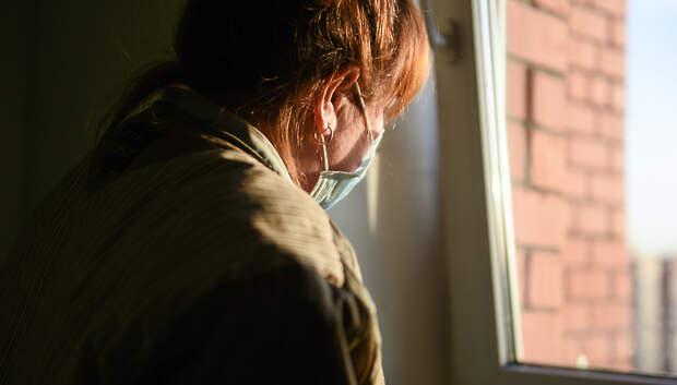 Высокий индекс самоизоляции зафиксирован в Мытищах в воскресенье