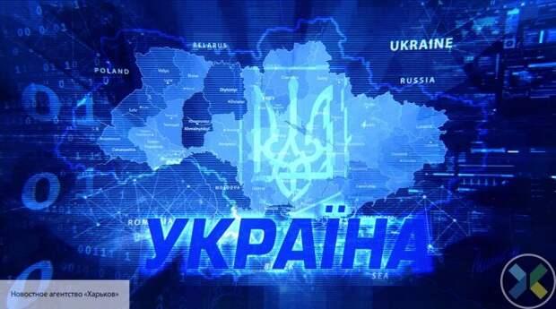 Евроинтеграция Украины: что мешает сближению Киева и Брюсселя