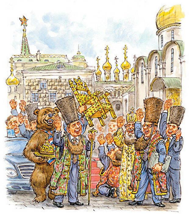 Неофеодализм современной России – и что с ним делать