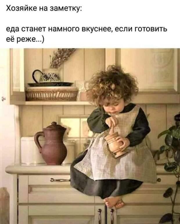 Папа, а что ест верблюд? — Да все, что попадется сынок...