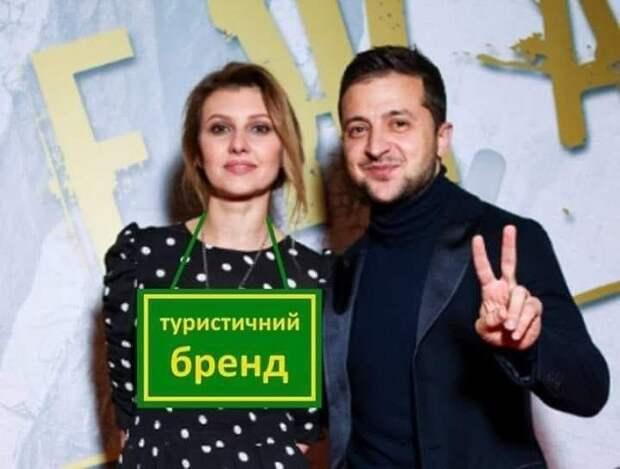 Укро-американский «бабопровод» уже ломается?