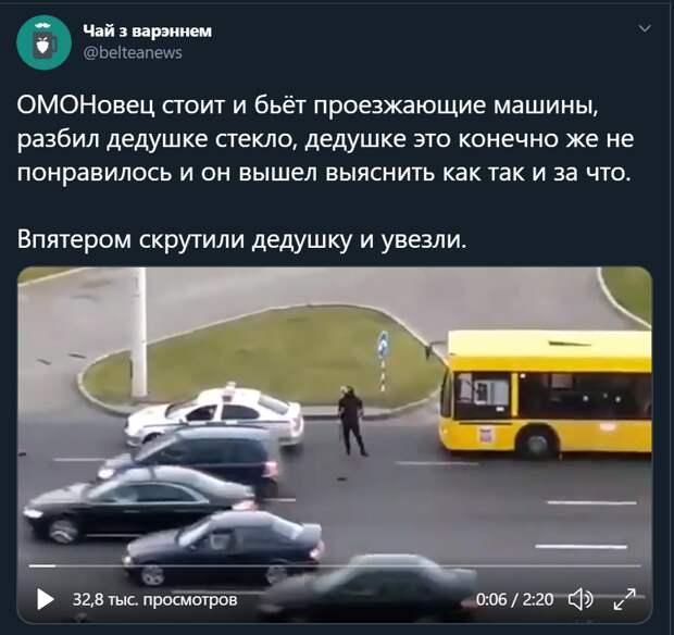Белорусским правоохранительным органам после этого уже ничего не поможет.
