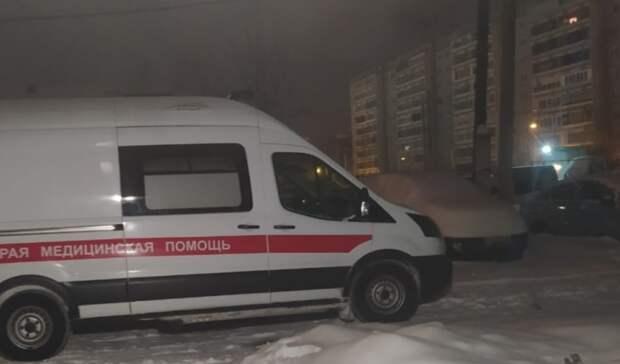 Екатеринбуржец упал в затопленный кипятком подвал подъезда и получил ожоги
