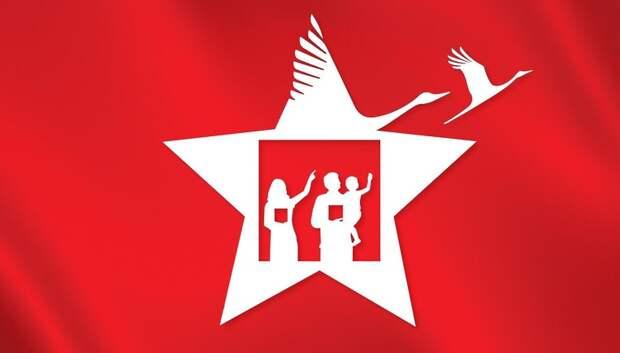Жителям Подмосковья рассказали, как принять участие в акции «Бессмертный полк» онлайн