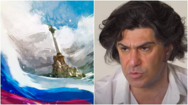 Цискаридзе перечеркнул попытку блогера оспорить российский статус Крыма