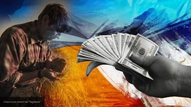 Колташов: Деньги МВФ не улучшат жизнь на Украине, а лишат украинцев прав
