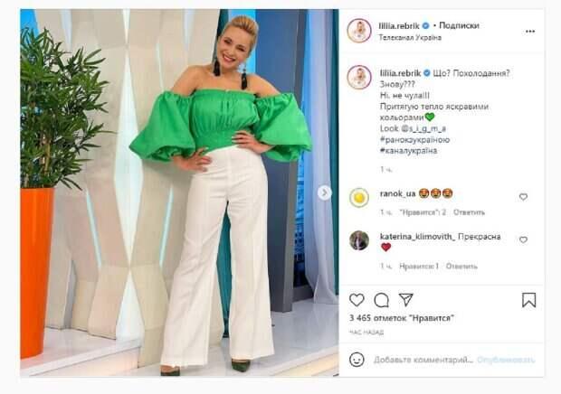 """Лилия Ребрик в стильной блузе показала роскошную фигуру в студии: """"Настоящая украинская женщина-пример"""""""