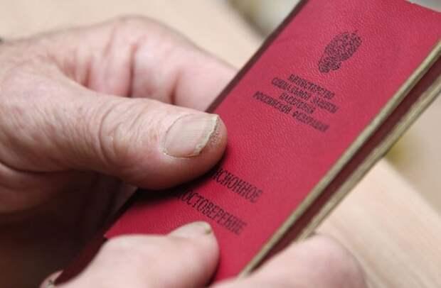 Профсоюзы выдвинули поправки для совершенствования пенсионной реформы