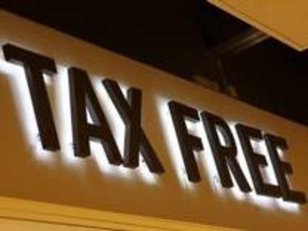 Tax Free для туристов в Испании упрощается