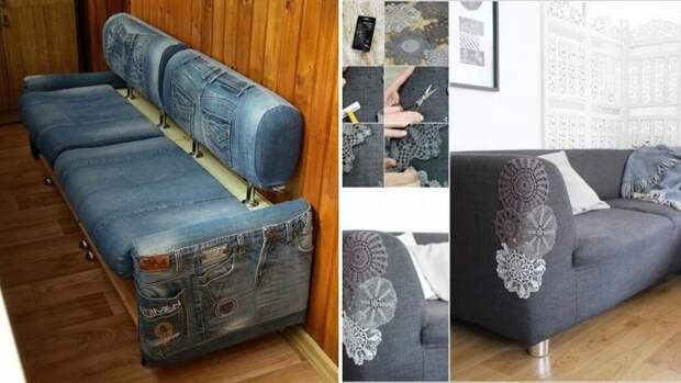 6 идей переделки старого дивана на новый