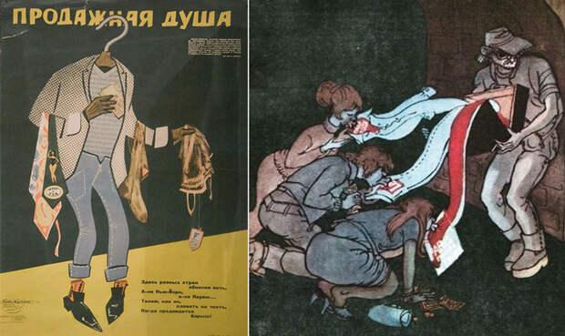 Фарцовщики в СССР.