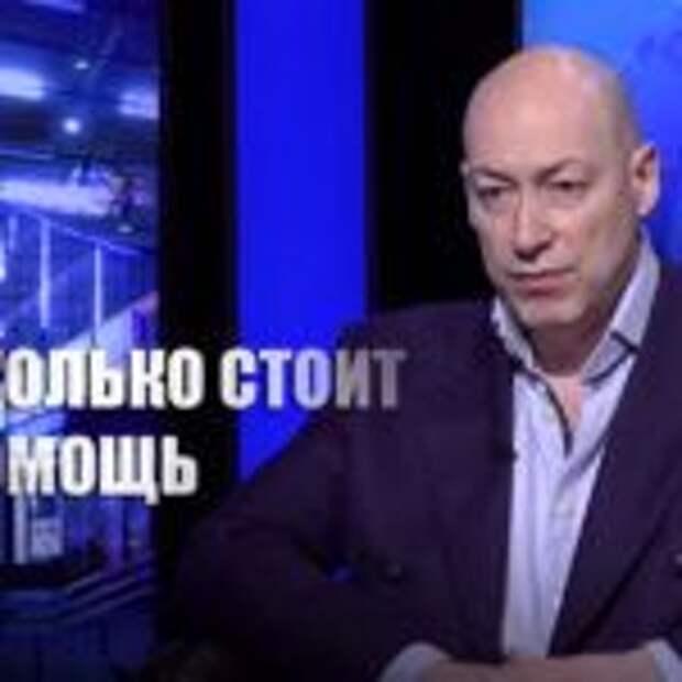 «Слышу ваш скепсис»: Гордон насмешил украинцев способом решить проблему Донбасса
