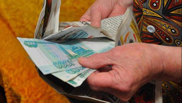 Только по заявлению: новую выплату по 1,5 тыс. рублей готовят пенсионерам