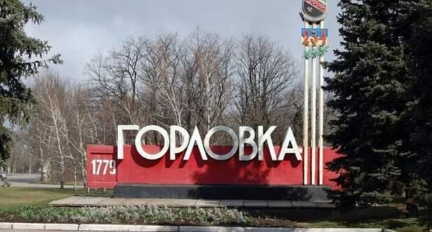 Неопознанные силы, вероятно НАТО, мощно ударили артиллерией по войскам РФ под Горловкой, - журналист