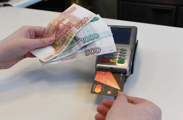 ЦБ предлагает поменять систему быстрых платежей