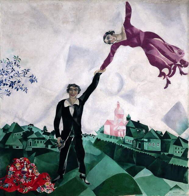 "М. Шагал. ""Прогулка"""