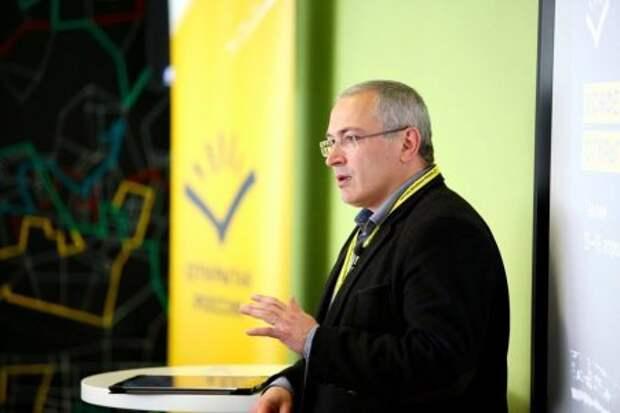 После аукциона Ходорковского могут появиться новые «сакральные жертвы»