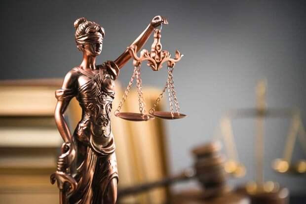 судебная власть. фото из открытых источников