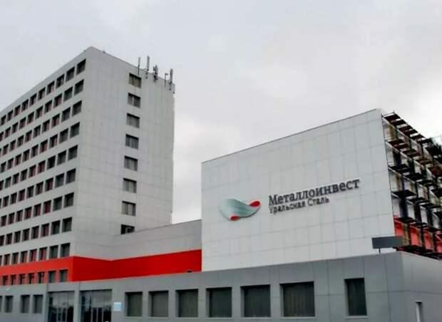 """""""Металлоинвест"""" думает провести в 2022 году IPO с оценкой около $20 млрд - СМИ"""