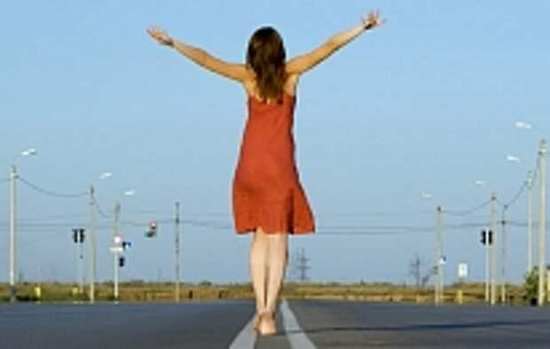 женская походка, дорога