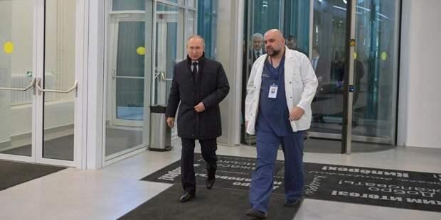 Путин оценил больницу в Коммунарке
