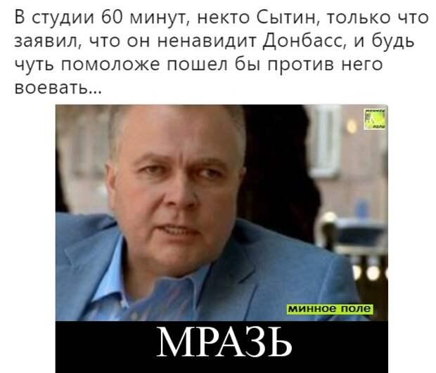 «Сволочь ты! Скотина!» – российский либерал на ТВ довёл гостя из Донецка