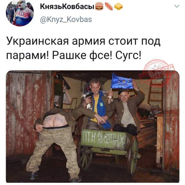 Украинский план Б: Ультиматум Путину