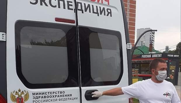 Жителям Подольска рассказали о путях передачи ВИЧ