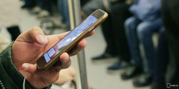 Молодые жители столицы высоко оценили возможности электронного голосования