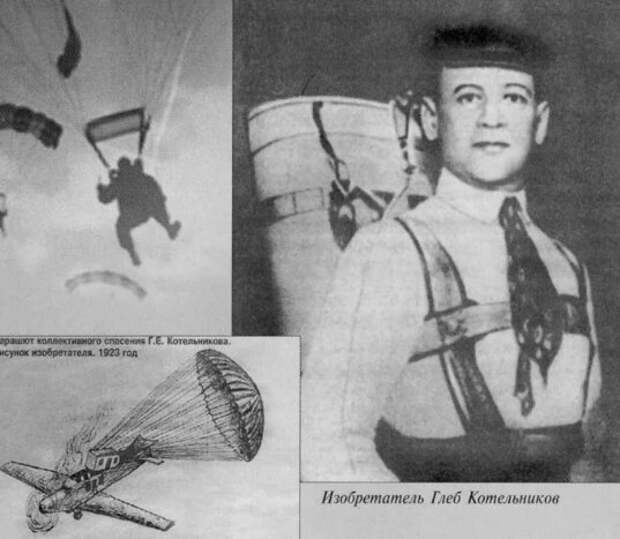 Пять изобретений родом из СССР