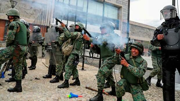 Армия Эквадора приступила к дежурствам на улицах для сдерживания протестующих