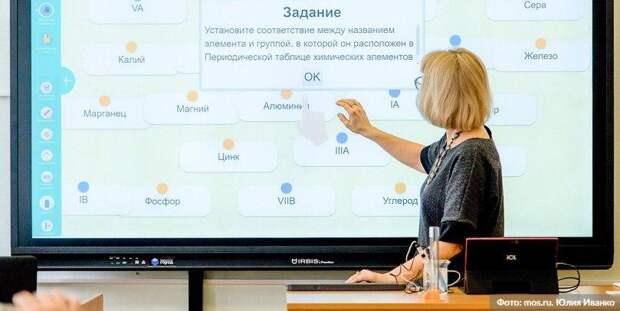 Собянин обсудил с педагогами новые форматы работы в период пандемии/Фото: Ю. Иванко mos.ru