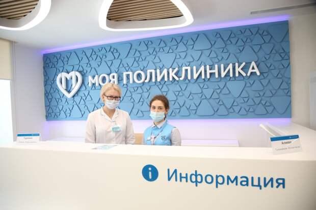 На улице Бочкова после капремонта открылась поликлиника