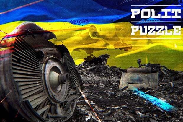 Эксперт рассказал, как американцы подставили Украину со спутниковыми снимками в деле MH17