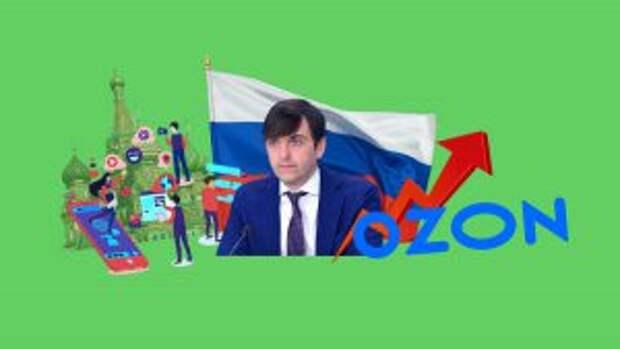 """Русские супергерои, невероятный успех Ozon и """"слежка"""" за жителями Москвы. Новости дня"""