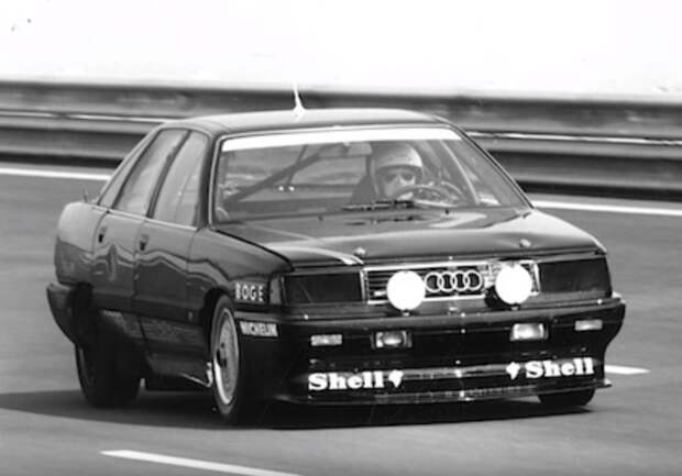 Ауди из 1988 года, способная развивать скорость 370 км/ч
